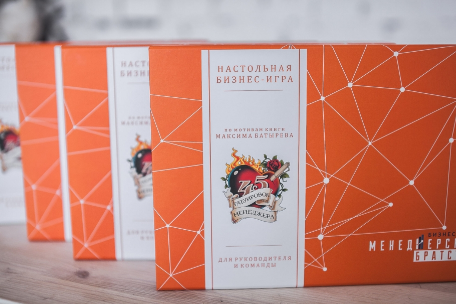 Продукция Batyrev Shop - 40